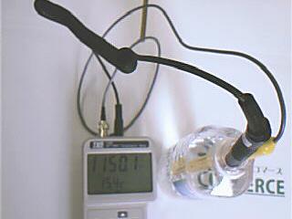 強酸性水「うるおい水プラス」(食塩無添加型)